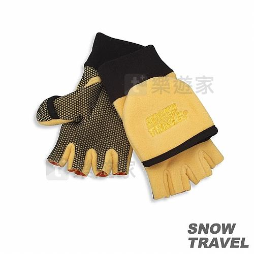 WINDBLOC防風保暖半指兩用手套