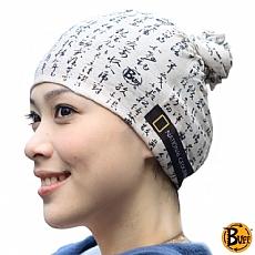 字帖藝術領巾