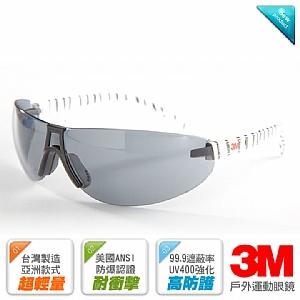 3M 輕量防護戶外運動眼鏡G21