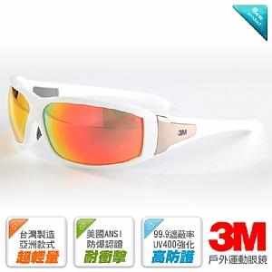 3M 經典寬版戶外運動眼鏡METAL