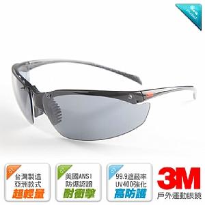 3M 輕量防護戶外運動眼鏡Social