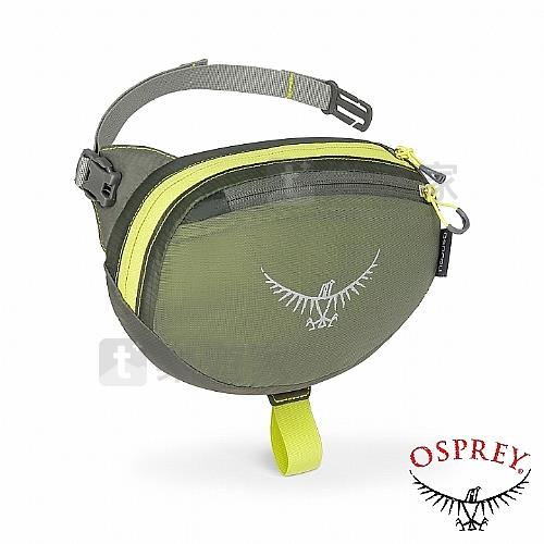 Ultralight Grab Bag胸掛/腰包兩用包