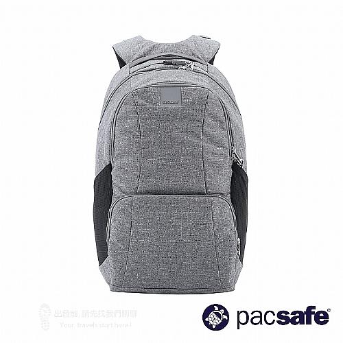 Metrosafe LS450 防盜雙肩背包(25L)