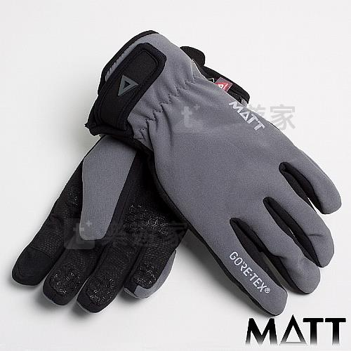 MATT西班牙 Primaloft保暖GTX防水手套(可觸控)