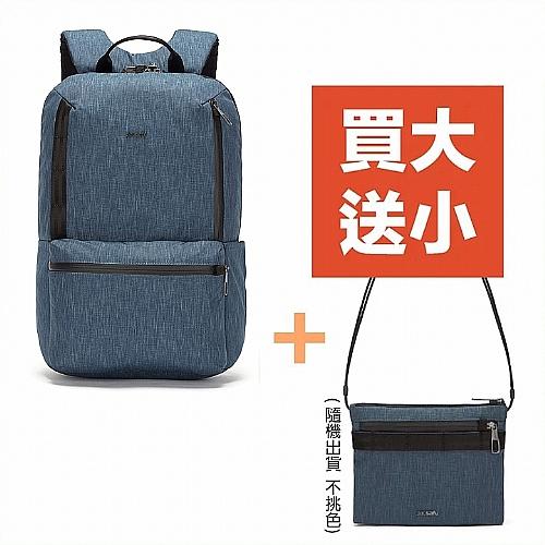 Metrosafe X 防盜後背包 (20L) (買大送小)
