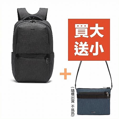 Metrosafe X 防盜後背包 (25L) (買大送小)
