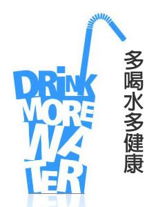 07_drinkmorewater