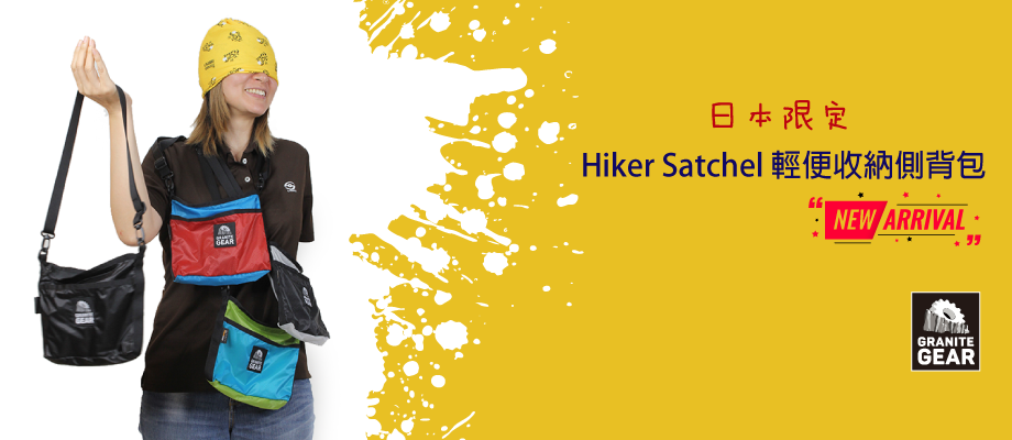 GR Hiker Satchel